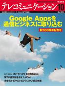 newbook_201410