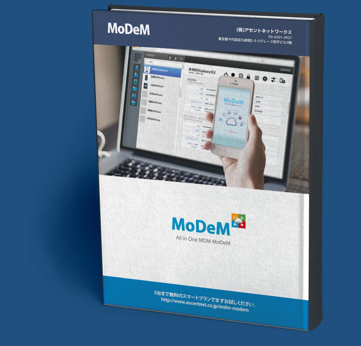 MDM MoDeM_パンフレット